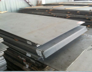 Hastelloy C22 / C276 Plates »  5 Ton  » Check Latest Price
