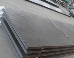 Carbon Steel Plates »  50 Ton  » Check Latest Price
