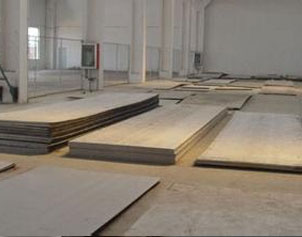 Inconel 600 / 625 Plates »  5 Ton  » Check Latest Price