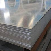 Aluminium Cold Rolled Plate