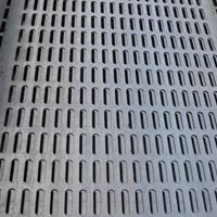 Stainless Steel Slotted Perforated Sheet